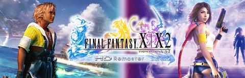 FFX HD
