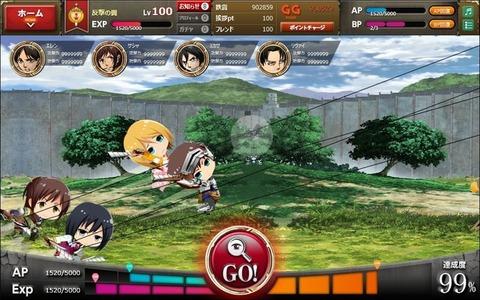 進撃の巨人 3DS ゲーム