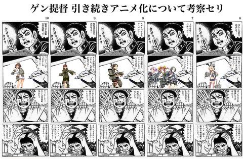 アニメ 考察 おもしろ