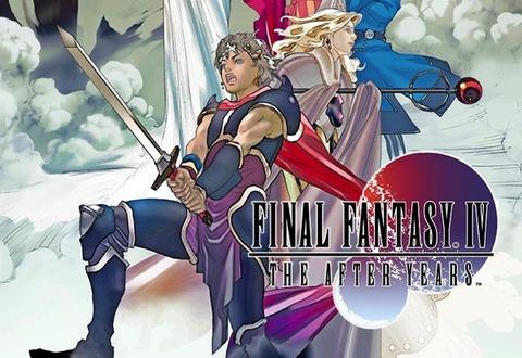 ios版FF4