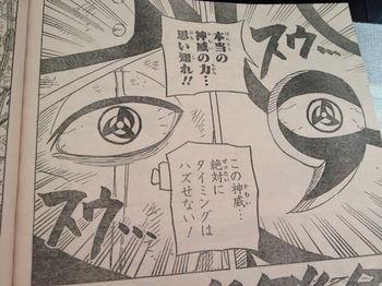 NARUTOのカカシの神居