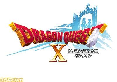 3DS版『ドラゴンクエスト10』