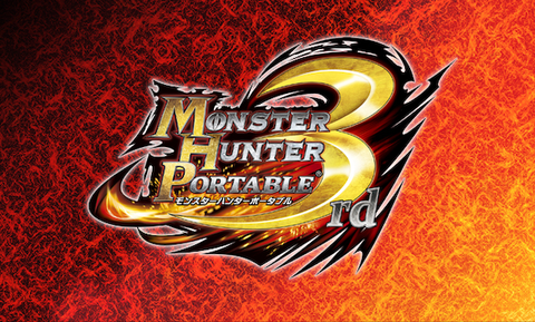 モンハン3(PSP版