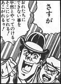 三大アニメ玄人様の名言「テンポガー」「作画ガー」