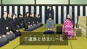 アニメ 銀魂 葬式