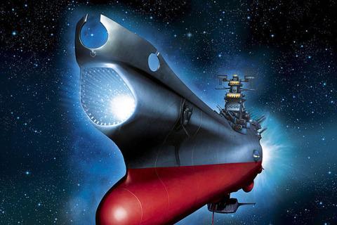宇宙戦艦ヤマト ハリウッド実写化が再始動