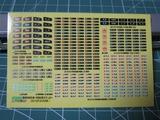 阪神9000系ステッカー