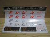 s-IMG_1002