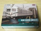 s-IMG_0653
