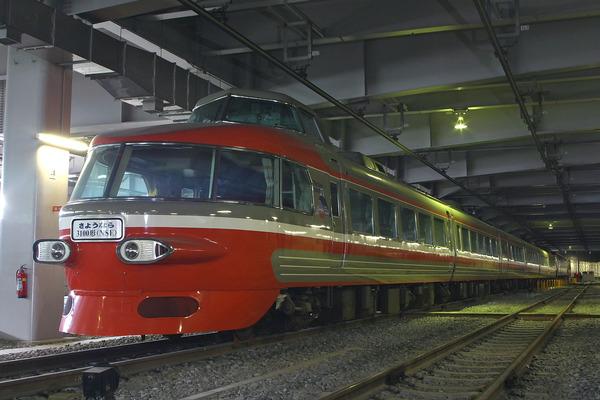 3100形(NSE)が小田急で初めて採用した台車とは
