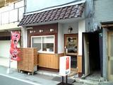 麺8-34