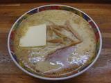 満龍 本町店 味噌カレー牛乳ラーメン