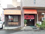 20141011_112327