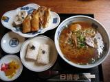 ハイカラ旨々麺定食1