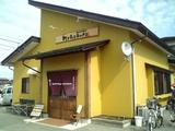 ケンチャンラーメン西田支店