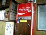 森田屋総本店 自販機