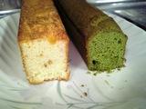 エクスキーズ 抹茶と白餡のケーキ、柚子のケーキ断面