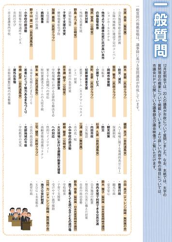 スクリーンショット 2020-01-28 19.09.09