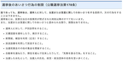 スクリーンショット 2020-10-23 16.35.08