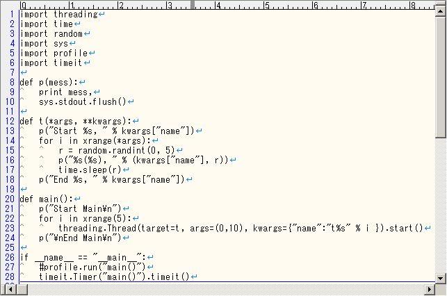 Python>profile と timeit を上手く使えるようになりたい