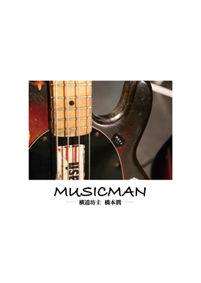 musicman_H1