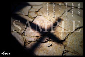 jyuujika_web