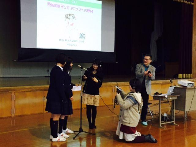 西ノ京中学2