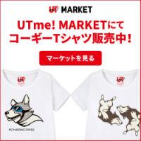 Tシャツバナー_mini
