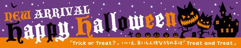 halloween_baner