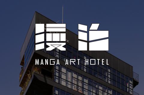 manga-hoteru