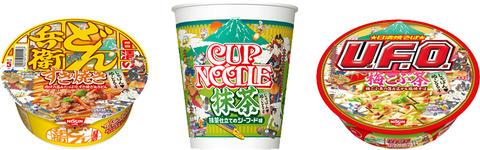 cup-umekobu