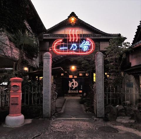 ichinoyu-mie