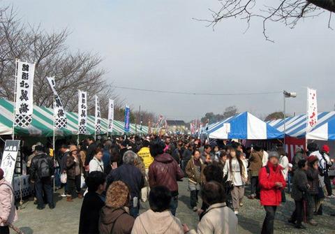jyoujimasakebiraki2020-2
