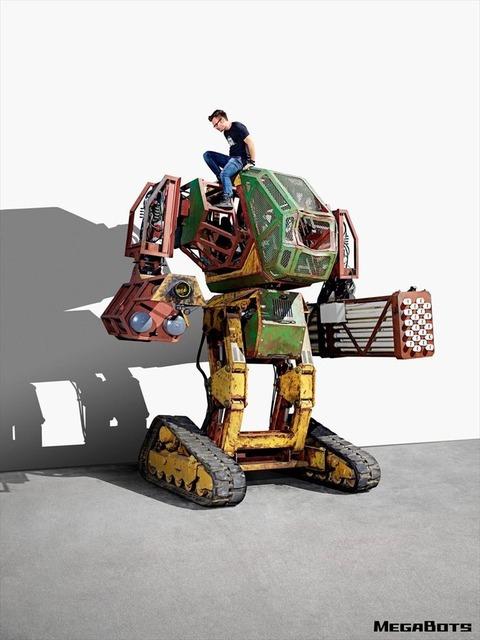 megarobottsu-pairotto2019-2