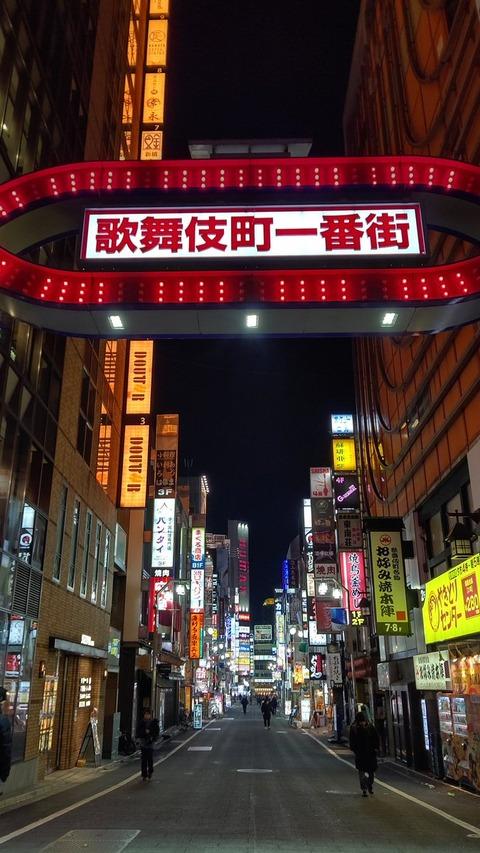 kabukichou-korona2020-3