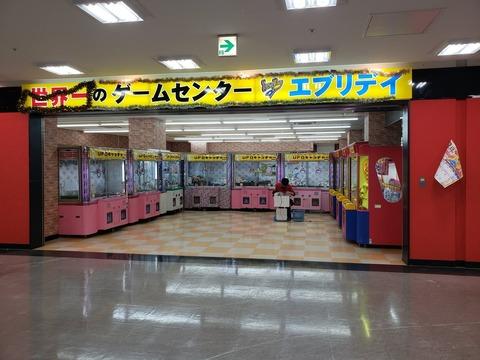 sekaiiichi-ge-sen-gunma2