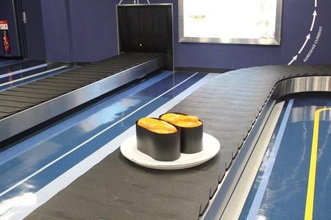 ooitakuukou-sushi