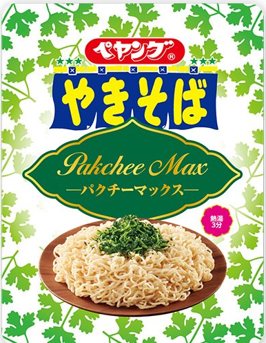 pakuchimax1