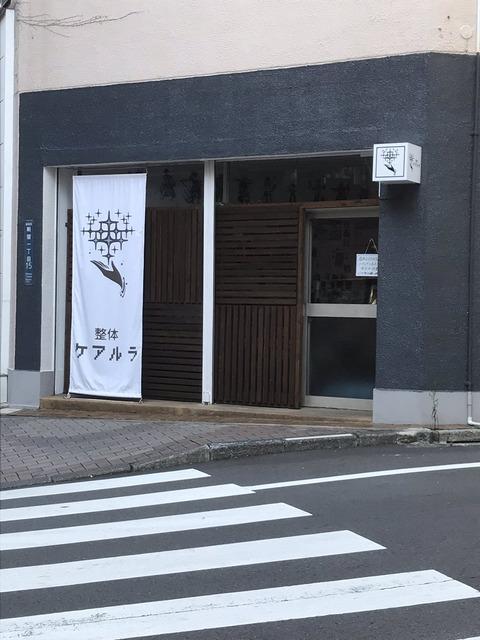 kearuga-yasumi