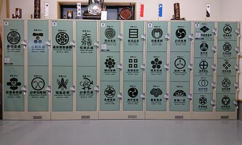 sekigahara-rokka-