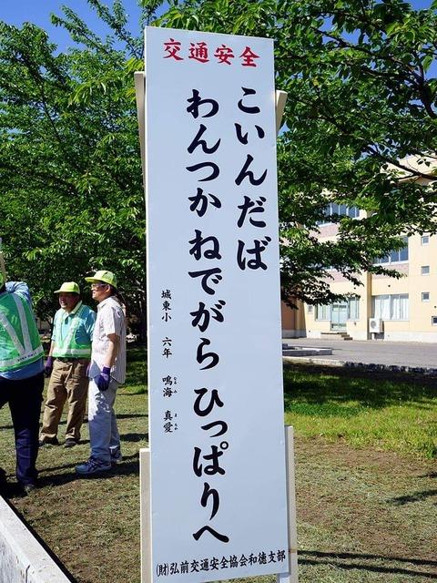 itomojimoyomenai-kanban