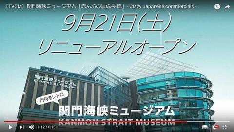 kanmonkaikyoumyu-jiamu-rinyu-aru2019
