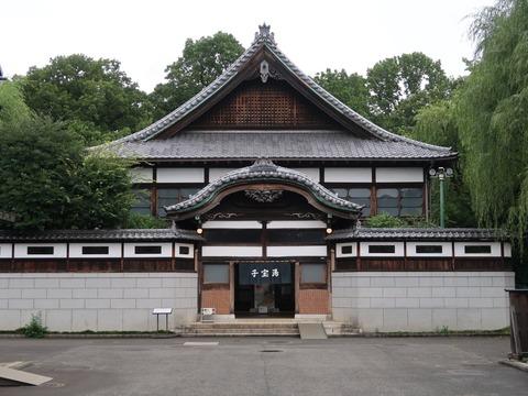 tatemonoen-kodakarayu