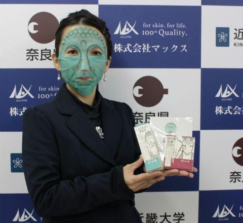 hotoke-biyoumasuku