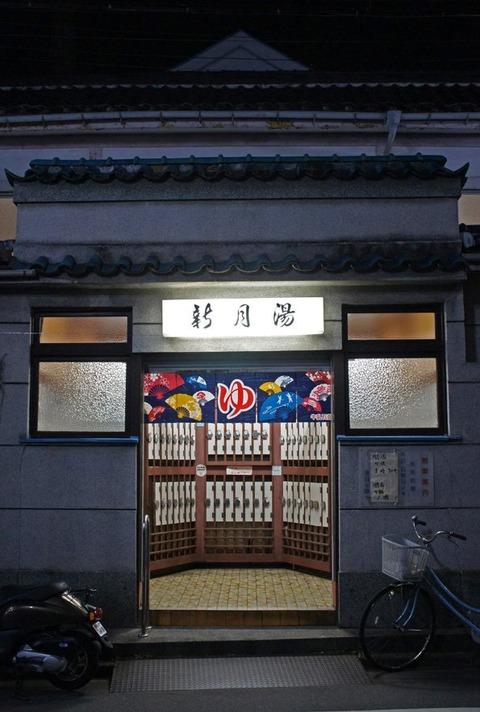 shingetsuyu2