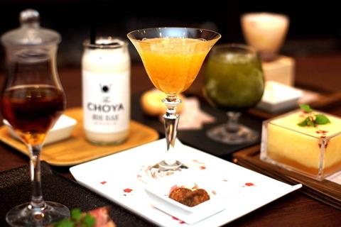 chouya-bar
