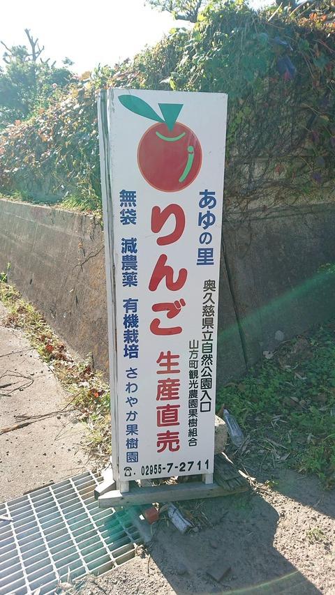 sawayaka-kajyuen2019