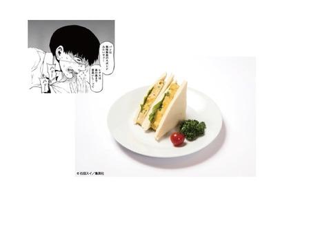 toukyou-re-kafe.3