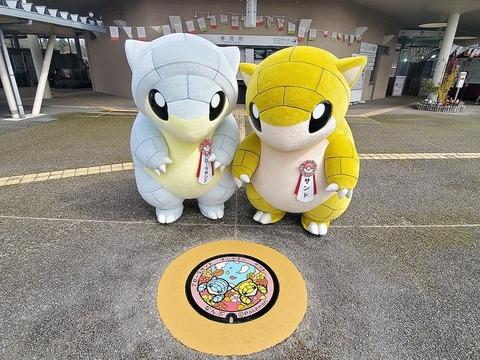 pokemonmanho-ru-tottori2020-3