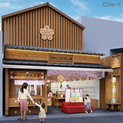 sumikkogurasidou-ginkauji2020-3
